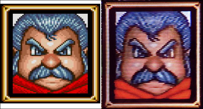 Ein Vergleich eines Shining Force-CD-Porträts auf einem Emulator mit einem CRT-Fernsehgerät.
