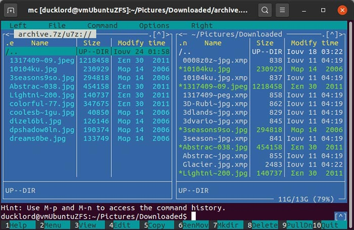 Archive mit Mc Inside Archive verwalten