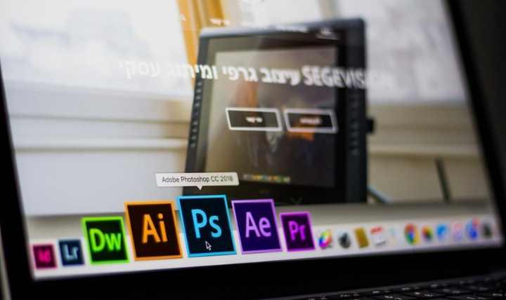 Slow Startup-Programme Adobe